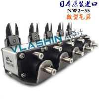 气动剪刀日本原装进口NW2-35微型气剪塑胶专用气剪自动化气剪促销