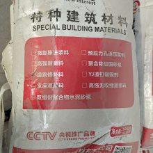 河北梁柱截面增大加固 CGM-2豆石型灌浆料厂家直销