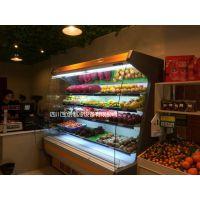 超市风幕柜保鲜柜麻辣烫冷藏柜水果保鲜柜冷藏立式蔬菜展示柜
