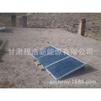 兰州供应武威300w太阳能离网发电机、太阳能光伏发电设备,光伏变压器,电池板,大小型逆变器,光伏控制