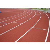 东莞塑胶跑道材料|惠州硅pu球场材料|江门丙烯酸球场材料生产厂家