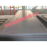 A572Gr50低合金高强度结构钢/现货零售/切割加工/定扎/A572Gr50
