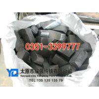 YT01纯铁方块,纯铁方坯,纯铁方钢厂家直销