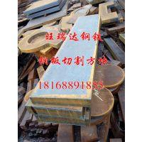 凤城//45#厚板切割//轴承座说明切割