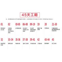 西安互联网装修只要599元/m?已经很要命了,现在还有活动