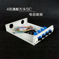迷你终端盒4芯SC方口光纤盒四口光缆终端盒