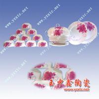 陶瓷餐具定制 婚庆礼品陶瓷餐具 餐具价格