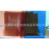 Eric 2440 聚酯玻璃纤维漆布 聚酯漆布 0.11-0.25mm