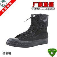 正品特训鞋黑色高帮作训鞋高腰拉链鞋户外训练作训靴帆布鞋登山鞋