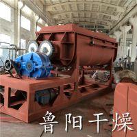 污泥烘干空心浆叶式干燥机 鲁干牌 JYG-25桨叶式干燥机 质保单位