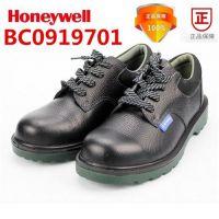 常州西亚(图)、霍尼韦尔安全鞋劳保鞋、霍尼韦尔安全鞋