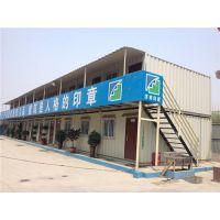 华达钢结构(在线咨询),济南集装箱房,济南集装箱房安装
