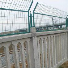 旺来观光区防护网 公共场所隔离网 别墅小区围栏网