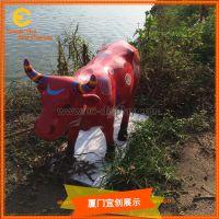 公园景观装饰用玻璃钢公牛雕塑