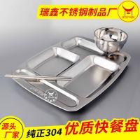 潮州工厂直批优质纯正304餐具不锈钢 儿童分格加深加厚快餐盘