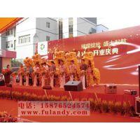 富兰迪礼仪(已认证)、醒狮表演、广州高杆醒狮表演