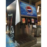 郑州新思想可乐机|厂家直销|全国发售