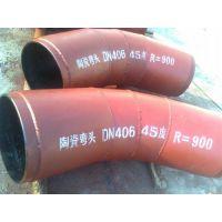 聊城旭盈钢材(在线咨询)_内衬陶瓷管_内衬陶瓷管