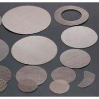 霖硕丝网厂家直供圆形滤片、黑丝片、席型网滤片、不锈钢滤片质优价廉