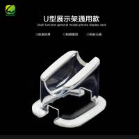 深圳市蓝云天科技LYT-A04 手机展示防盗架 手机托盘 透明亚克力机模