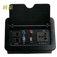 KF-115多功能翻盖桌面插座 桌面式多媒体线盒 会议桌网络信息三极电源插头