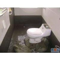 苏州工业园区专业二手房翻新墙面刷涂料敲浴缸隔墙水电安装