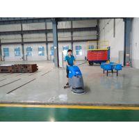 济南机床厂用艾隆AL50B手推式洗地机