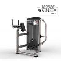 英派斯IE9526臀大肌训练器健身房配置力量训练设备