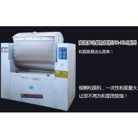 银鹤商用和面机YH-HM75 自动双速和面机