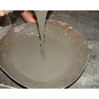 盘锦环氧树脂自流平灌浆料 设备二次灌浆 基础二次灌浆料 厂家 电话