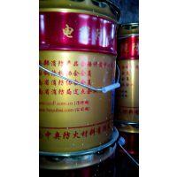 本溪中奥G60电缆防火涂料