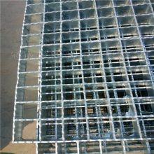 优质的菱形孔热镀锌钢格板 格栅板生产厂家