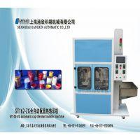 上海港欣印刷机械有限公司全自动瓶盖热转印机