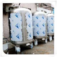 贵州不锈钢机械过滤罐 新农村井水净化专用大型过滤罐体 低价格 高品质