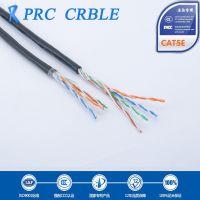 网络线厂家直销utpcat5e超五类网络线室外防老化网线4对8芯双绞线