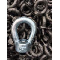 供吊环螺母螺栓 热镀锌梨型吊环 DIN580吊环螺栓 日式JIS1168吊环
