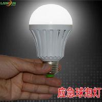 LED应急充电球泡灯 智能灯 厂家直销 楼道 过道走廊LED灯泡