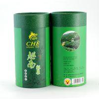 批发越南进口特产精选绿茶 100g精美高档罐装绿茶纯天然绿色饮品