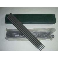 FW8101耐磨焊条高硬度耐冲击耐磨批发15075913444