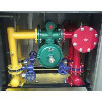 供应山西运城RX-350/0.4FQ燃气调压装置