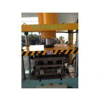 供应吉林欧德雅铝吊顶板成型设备