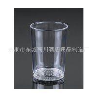 亚克力小号啤酒杯 酒店 酒吧 家用塑料酒杯