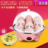 蒸蛋器自动断电 多功能煮蛋器 煮蛋大师 不锈钢煎蛋器