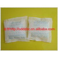 阿里巴巴实地认真 原材料类目下精细化学品供应商 30克干燥剂