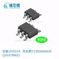 深圳5V 1A充电器IC LP3773