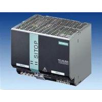 6ES7392-1AM00-0AA0电源模块