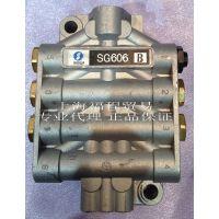 日本SHOWA油脂分配器SG6系列日本全进口