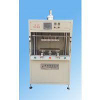 供应煤气表膜盒焊接机 煤气表热板机 聚甲醛焊接机 POM焊接机 POM热板机