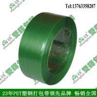 生产1608塑钢带厂家pet打包带供应商优秀推荐广州双辉包装