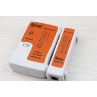 智能线缆测试仪 网络电缆测试仪 通讯故障检测仪器